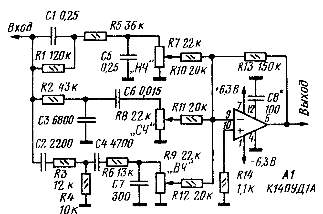 Схема пятиполосного регулятора тембра