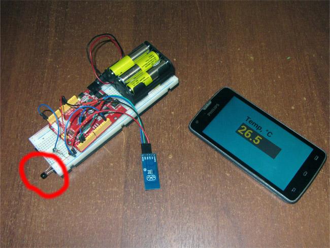 trasmettitore infrarossi in vendita eBay
