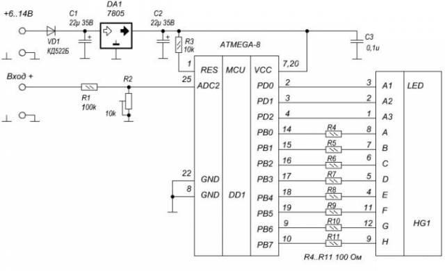 Вольтметр на микроконтроллере