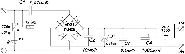 Схема блока питания на 5 вольт
