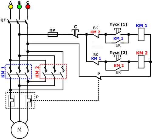 Схема подключение магнитного