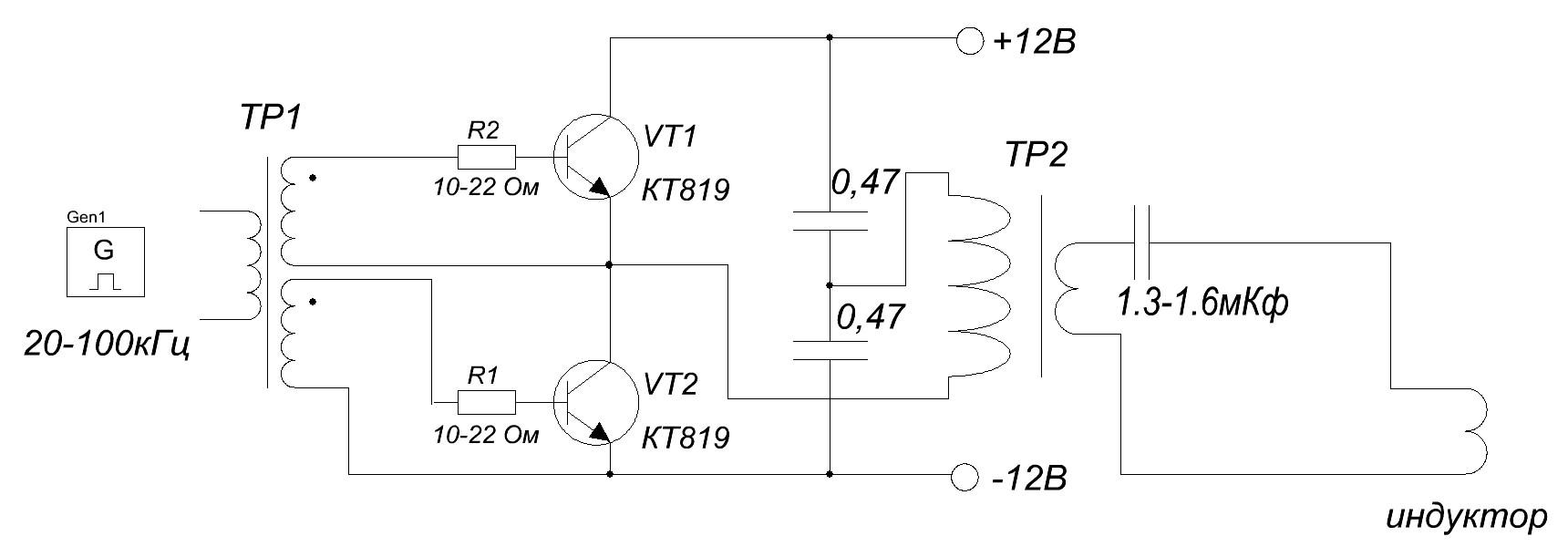 Схема индукционного нагревателя металла своими руками
