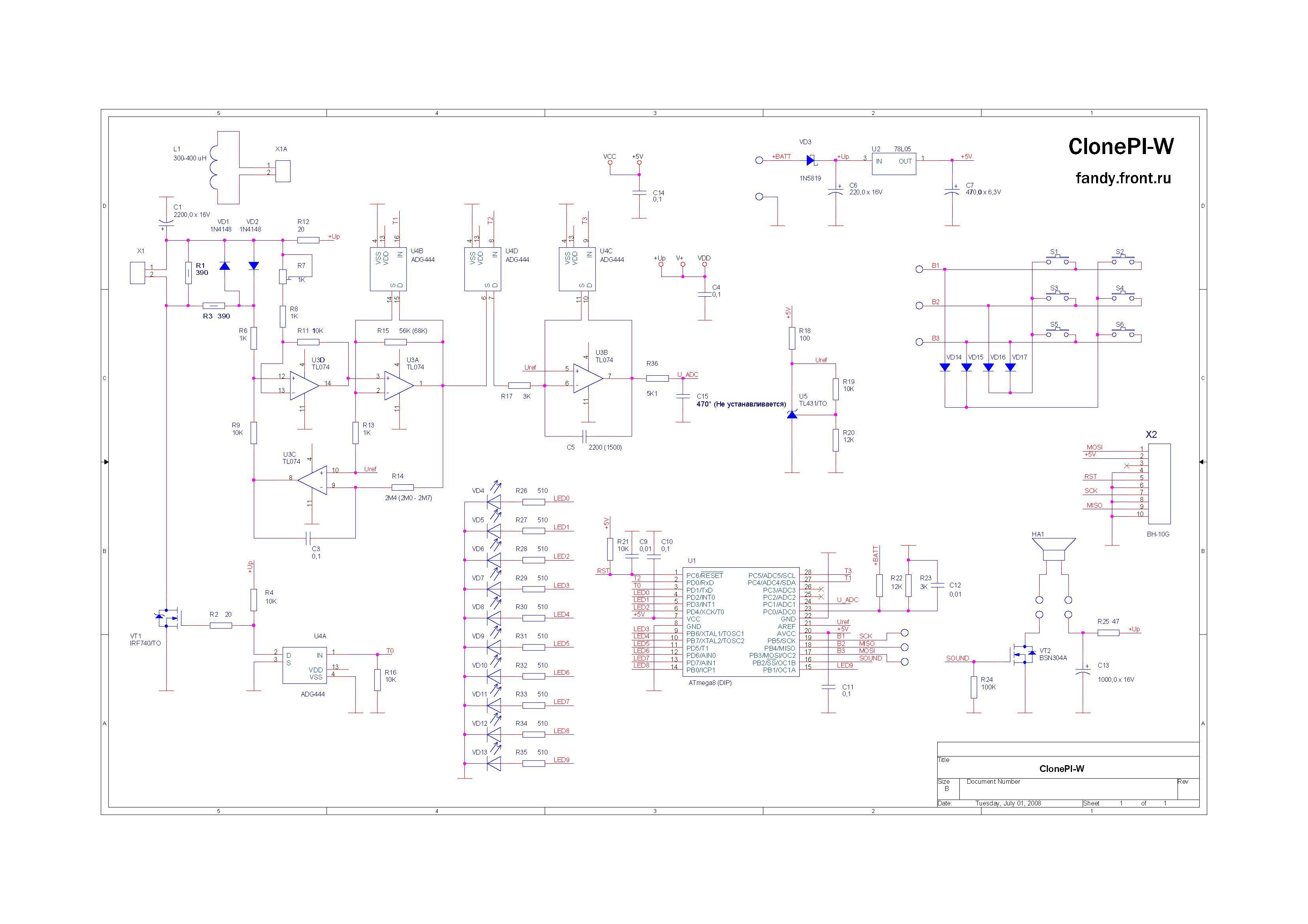 Схемы металлоискателя на pic контроллере