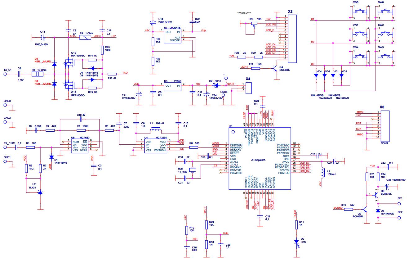 Металлоискатель на микроконтроллере