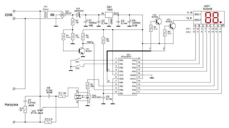 Схема регулятора мощности на