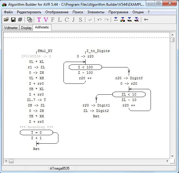 Program summa; var a, b, c: array 1100 of integer; i, n: byte; begin write (введите размерность массивов:); readln(n); for i:=1 to