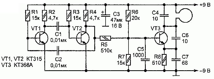 Схема FM металлоискателя